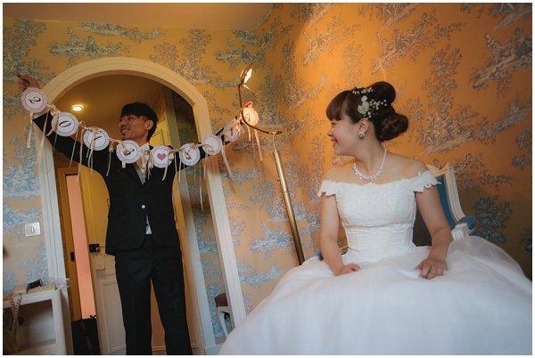 japanese wedding paris