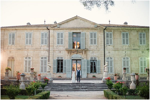 dream wedding venue in France