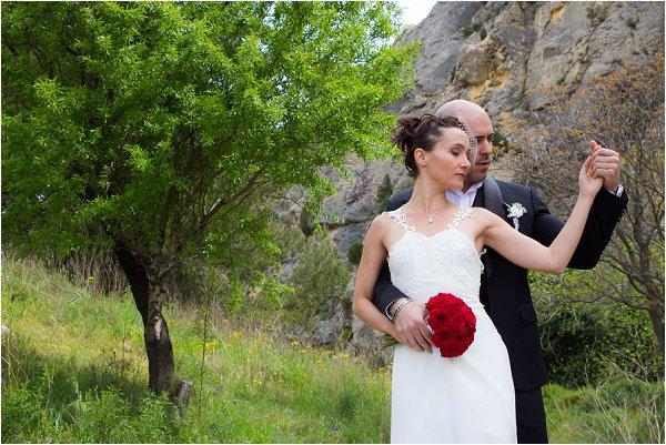 outdoor first wedding dance