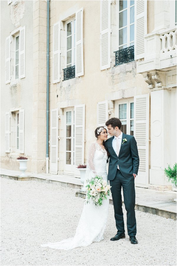 Chateau de Varennes wedding venue