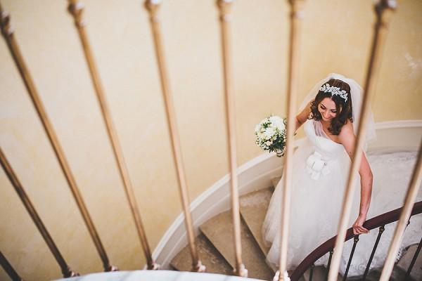 Unique bridal portrait