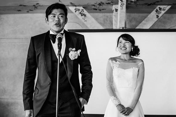 Groom speech wedding