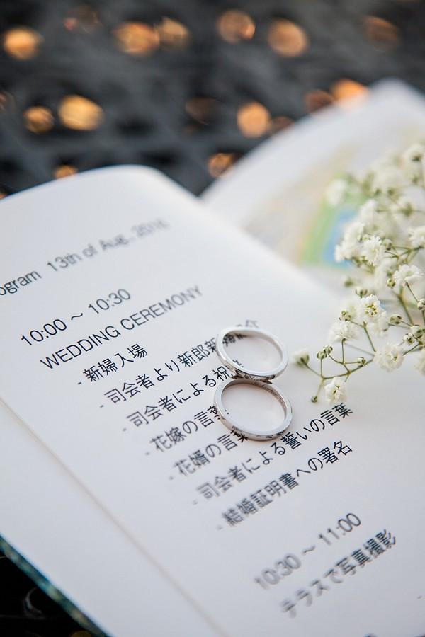 Japanese wedding french riviera