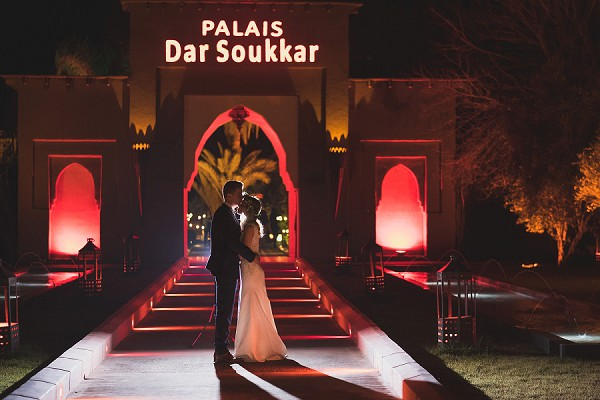 Dar Soukkar wedding venue