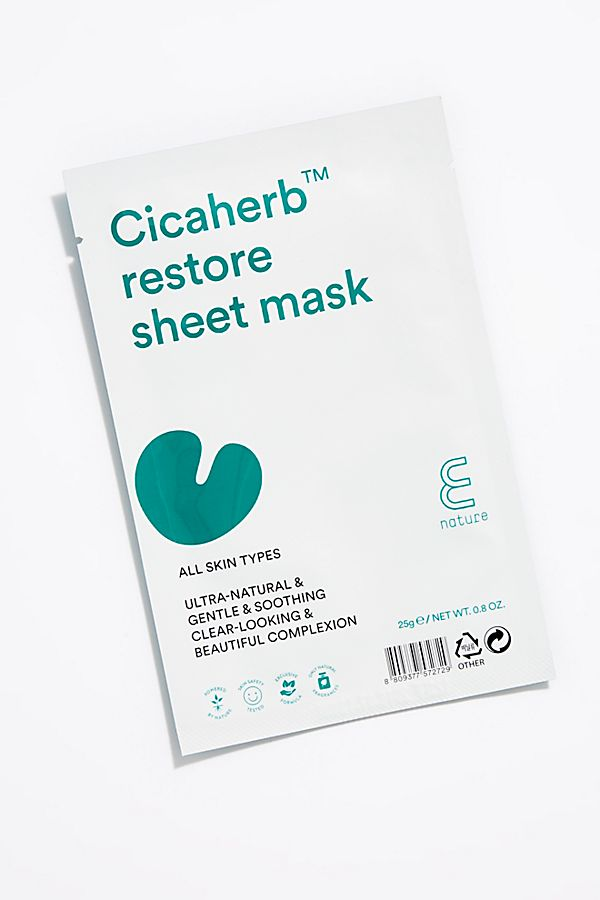 cicaherb face mask